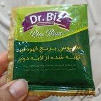 سبوس برنج قهوهای در تهران