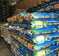 فروش عمده دانه های روغنی درجه یک در تهران