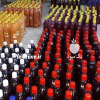 فروش آب میوه انبه شاتوت آلبالو زرشک تمشک  ،  زغال