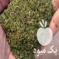 فروش سبزی خشکعمده و جزیی در نیر در اردبیل