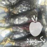 فروش سبزی های خورشتی و خوردن در خرو