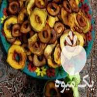 فروش هلو خشک شده در ساوه