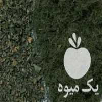 خرید سبزیجات تر و تازه در اصفهان