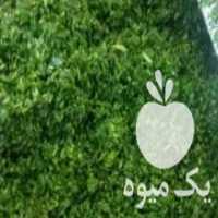 فروش سبزی سرخ شده و خردشده تازه در تهران