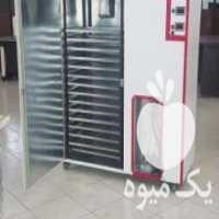 فروش مشاوره رایگان برای راه اندازی کسب و کار با میوه خشک کن در اسلامشهر