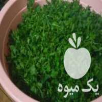 فروش سبزی خورد شده بدون ساقه در گلشهر