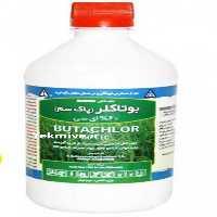 فروش سم علفکش بوتاکلر در تهران