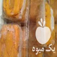 فروش انبه قلم فریز شده در جیرفت