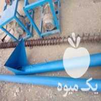 فروش ساخت ساز ماردون دامداری و مرغداری در اردبیل