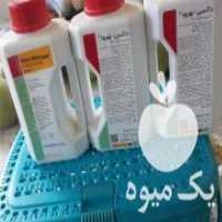 فروش داروی مرغداری در علی آباد