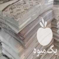 فروش کاغذ و روزنامه در قائم شهر