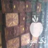 فروش جعبه سیب و خربزه در بوکان