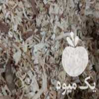 فروش پوکه درشت مرغداری در ارومیه