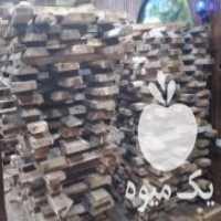 فروش تخته های گردو چنار سفیو صنوبر در اسلامشهر
