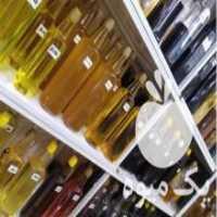 فروش روغن آرگان درخت چای جوجوبا آووکادو ماکادمیا کره شی باتر و  در تهران