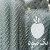 تولید و فروش انواع توری حصاری ، آهن آلات آهن بیزینس  ستون فنس  فنس در تهران