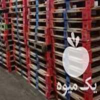 فروش پالت چوبی خارجی محکم در چهارباغ