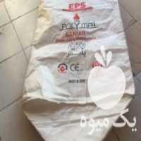تولید و فروش کننده انواع جامبو بگ  ،  بیگ بگ  در تهران