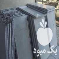 خریدار قفسه مغازه دست دوم همه مدل از کل مناطق در محمدشهر