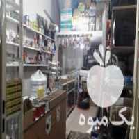 فروش تمام ابزار و یراق به همراه مغازه اجاره ای در مادوان