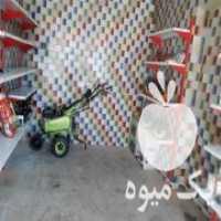 فروش انواع ابزارالات کشاورزی  ، درسرواباد در مریوان