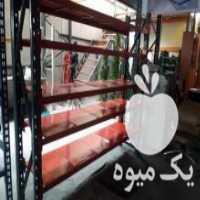 فروش قفسه ایزی راک صنعتی در تهران