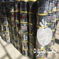 فروش مکمل کودکشاورزی usn سطلی اورجینال در اهواز