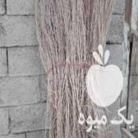 فروش جارو فراشی خدماتی شهرداری صحرائی چوبی بیابانی در فلاورجان