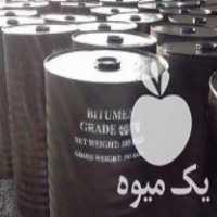 فروش صادرات قیر و فرآورده های نفتی در اصفهان