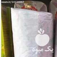 فروش انواع کمپوت ، چای ماسالا و در تهران