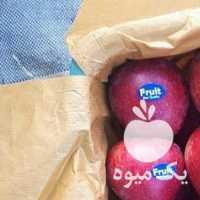 خرید و فروش سیب وسوپر و صادراتی در ارومیه