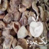 فروش پرهلو طبیعی در اصفهان
