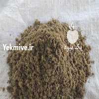 فروش تولید پودر ماهی و پودر گوشت   در کرمانشاه