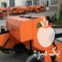 فروش بیلر رامش صادرات در مشهد