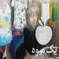 فروش حراج عمده و تکی اجناس ترک ویژه بانوان در ایلام