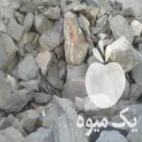فروش سنگ   در چالوس
