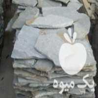 فروش سنگ ورقه ای و مالون در رنگ های مختلف در آبگرم