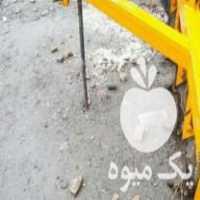 فروش شیش خیش صادراتی مشهد در قروه