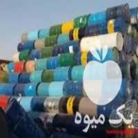 خرید و فروش بشکه های فلزی و پلاستیکی در اصفهان