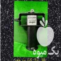 فروش قفل پدال عمده در محمدشهر