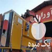 فروش دیگ بخار | کارواش بخار در رشت