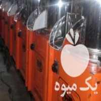 فروش سبزی خردکن سطلی وبشقابی سبزایران در تهران