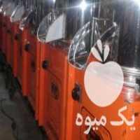 فروش سبزی خردکن سطلی و بشقابی در تهران