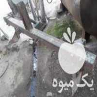 فروش چغندر کن یک طرفه در کرمانشاه
