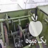 فروش دستگاه بیلر وبسته بندی در ارومیه