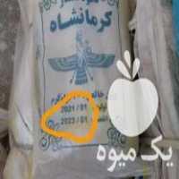 فروش گونی تولید انواع گونی در تهران