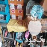 فروش تراکتور ولوو 4 سیلند در بهمن