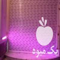 گیت فروشگاهی دزدگیرلباس تگ پوشاک لیبل جداکننده صدفی گلفی نصب در شیراز