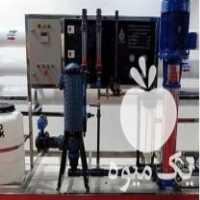 فروش تصفیه آب ایفا آب کویر یزد در بیرجند