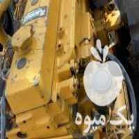 فروش اوراقی موتور کمباین وتراکتور جاندیر در خوزستان